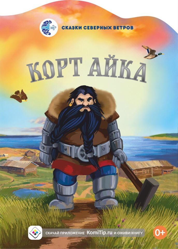 http://www.komitip.ru/content/news/91/NsMM_EAPA6Q_1.jpg